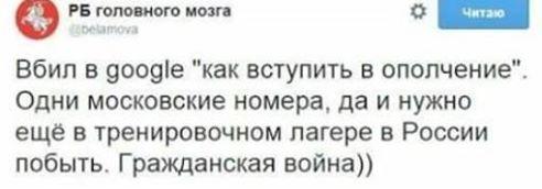 """Украинские дети сорвали встречу с """"#ероями ДНР"""". """"Замкоменданта"""" Донецка за провал выслали в Новоазовск """"тренироваться"""" на бычках, - Аброськин - Цензор.НЕТ 6064"""