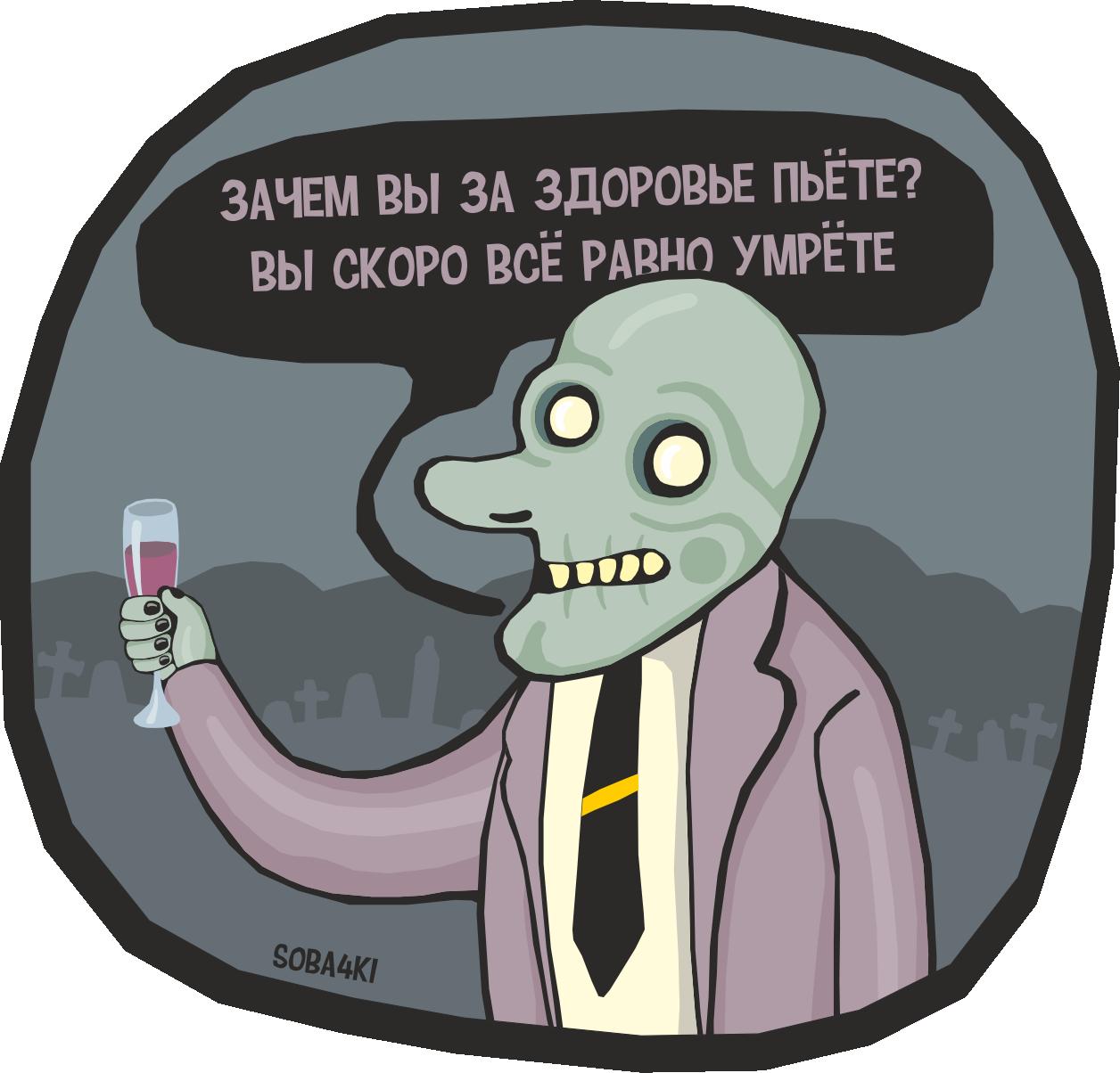 зомбъ
