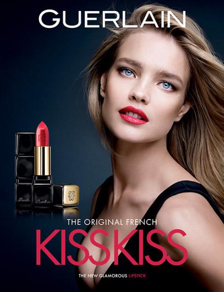 Guerlain-Fall-2014-Kiss-Kiss-Lipstick