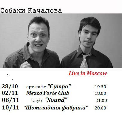 Live in Moscow 1