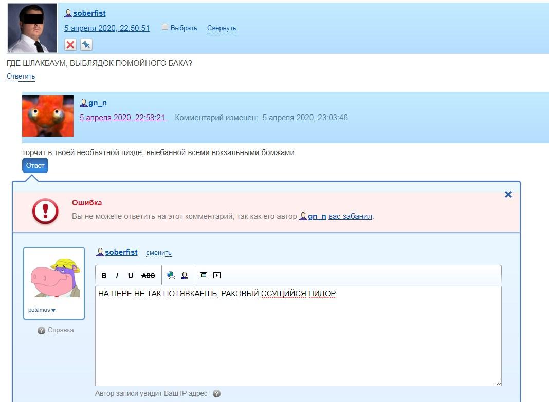 Истеричкам не место в пельменной Screenshot_1