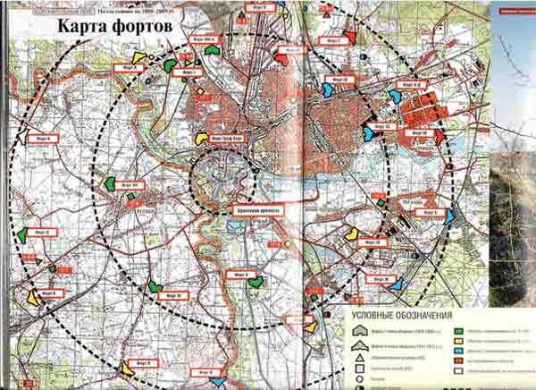 Брестская крепость. Карта фортов