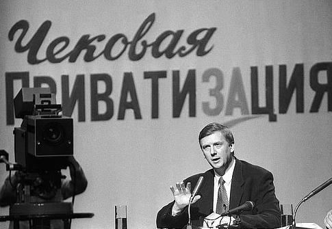 Chubais_Anatoliy_Borisovich_1991_Chekovaya_privatizatsiya_Kommersant
