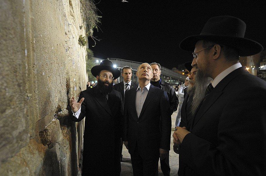 Putin_2012_06_25_02_Stena_placha_Israeli_rabi_Putin_Boroda_Berl_Lazar_RIA_Novosti_Aleksey_Druginyn
