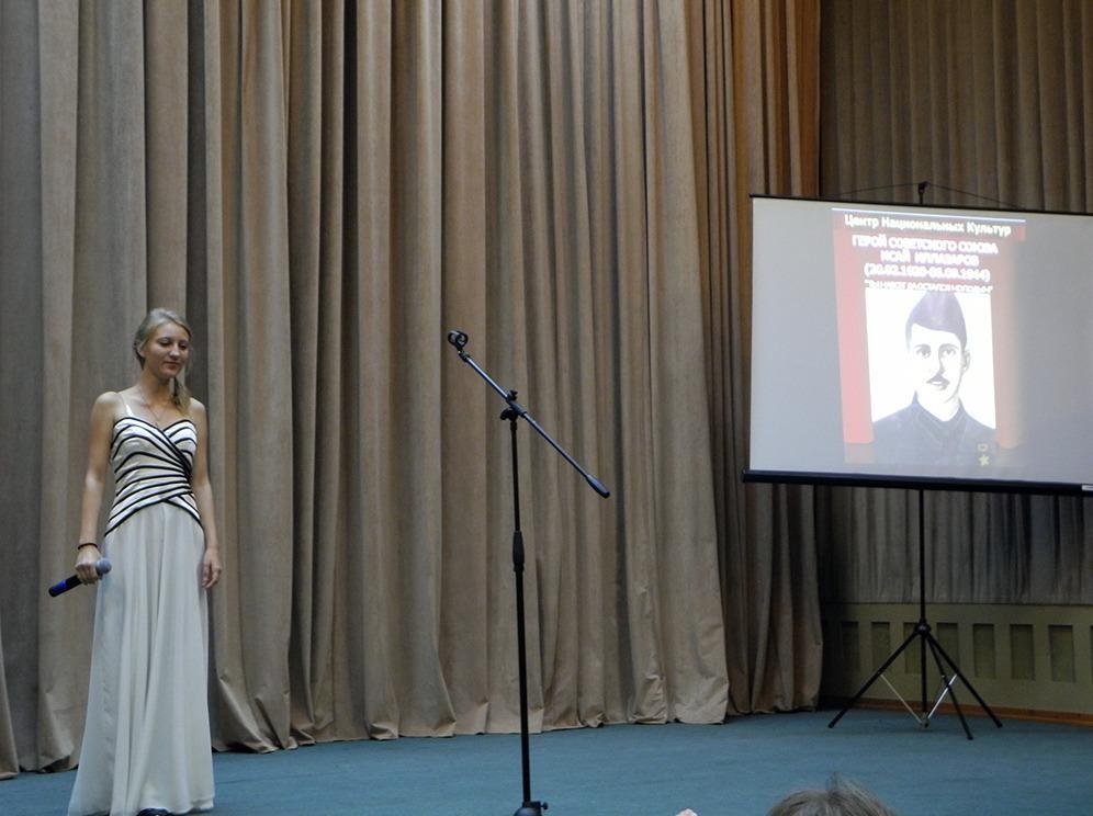 Вечер памяти Исая Иллазарова 13.
