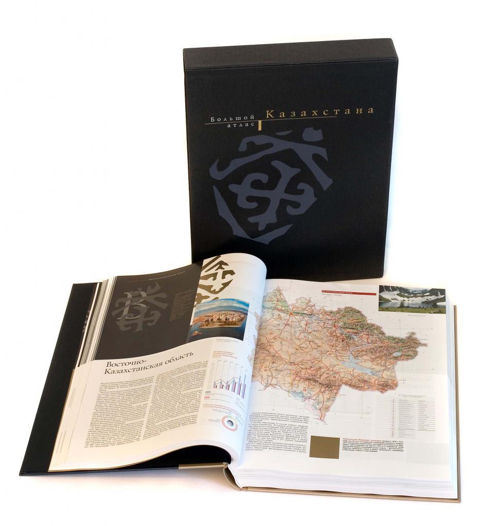 Bolshoi_atlas_Kazakhstana_2011_Feoria_INES_cover_folder