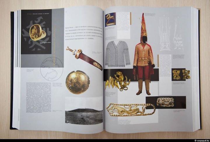 Bolshoi_atlas_Kazakhstana_2011_Feoria_INES_page_national_arms_clothes