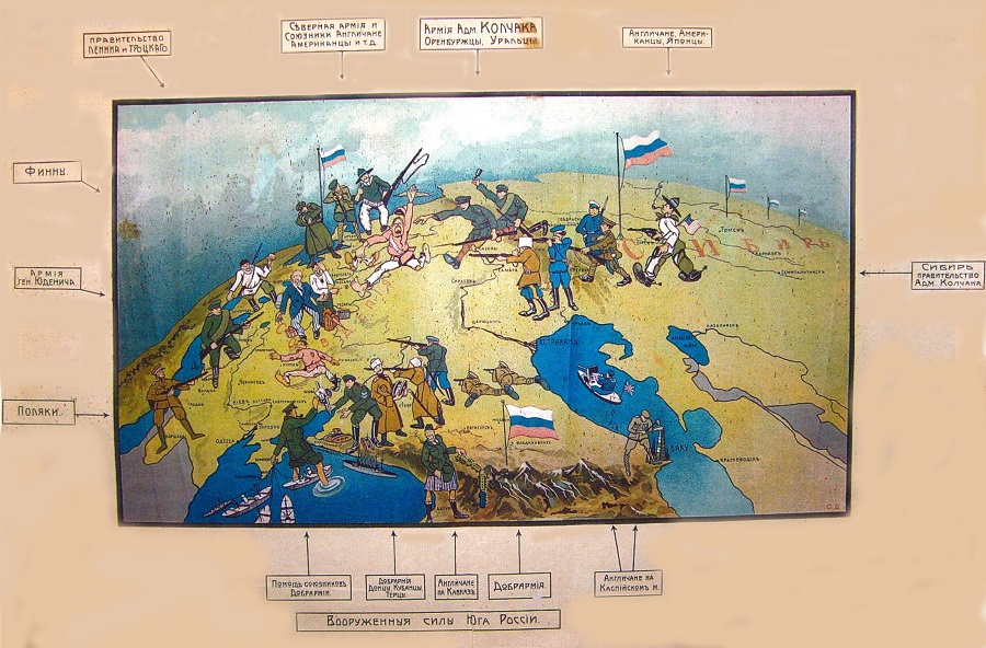 map_Grazhdanskaya_voina_Armiyi