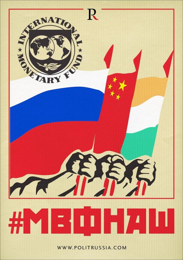 Crimsonalter_2015_02_03_Zachem_Putinu_ugonyat_MVF_Polit_Russia_com