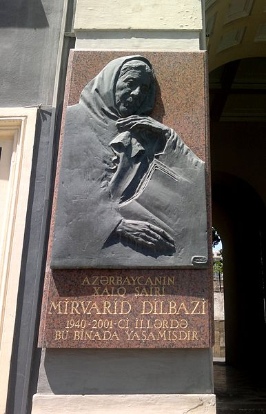 Dilbazi_Mirvarid_board_on_her_home_1940-2001_Wikipedia