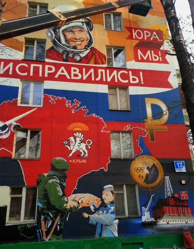 Euromaidan_2014_04_27_Yura_my_ispravilis_Moscow_Nakhimovski_17_k_1_LJ_masterok