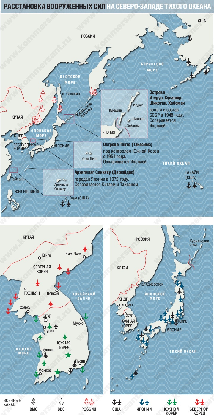map_war_Korea_Japan_China_bases_Kommersant-Vlast_2013_04_08