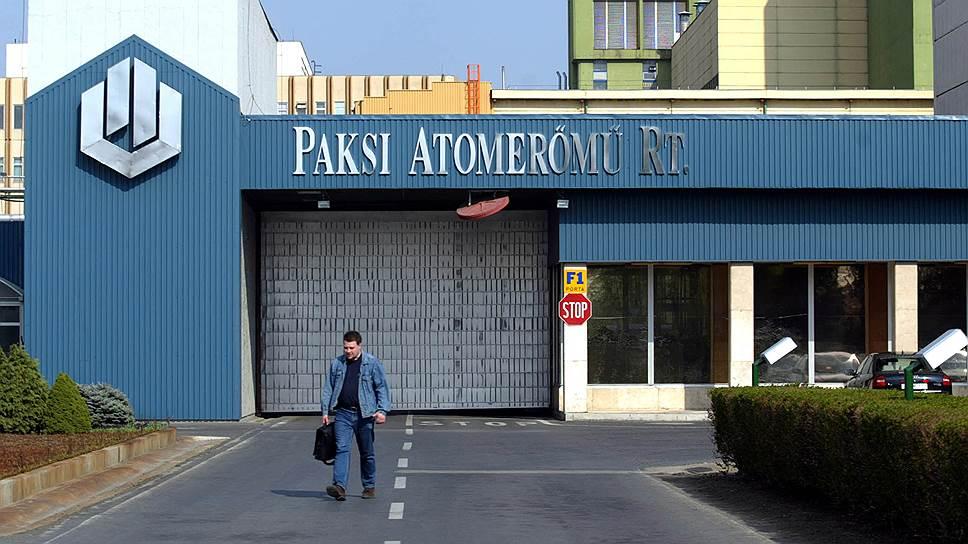 AES_Paksi_station_Paksh_AP_Tibor_Illyes