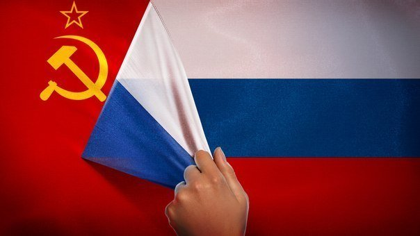 USSR_flag_being_changed_after_RF_flag