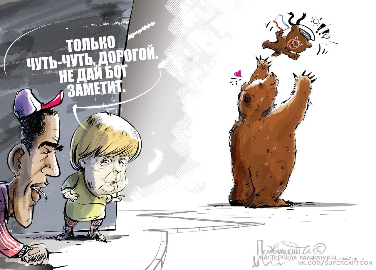 Euromaidan_2014_03_20_US_Crimea_sanctions_to_RF_Vitaly_Podvitskiy_www_vk_com_supercartoon_no_sign