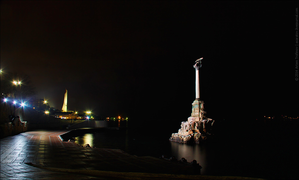 Euromaidan_2014_03_23_Sevastopol_night_Artem_Trofimov_LJ_asaratov
