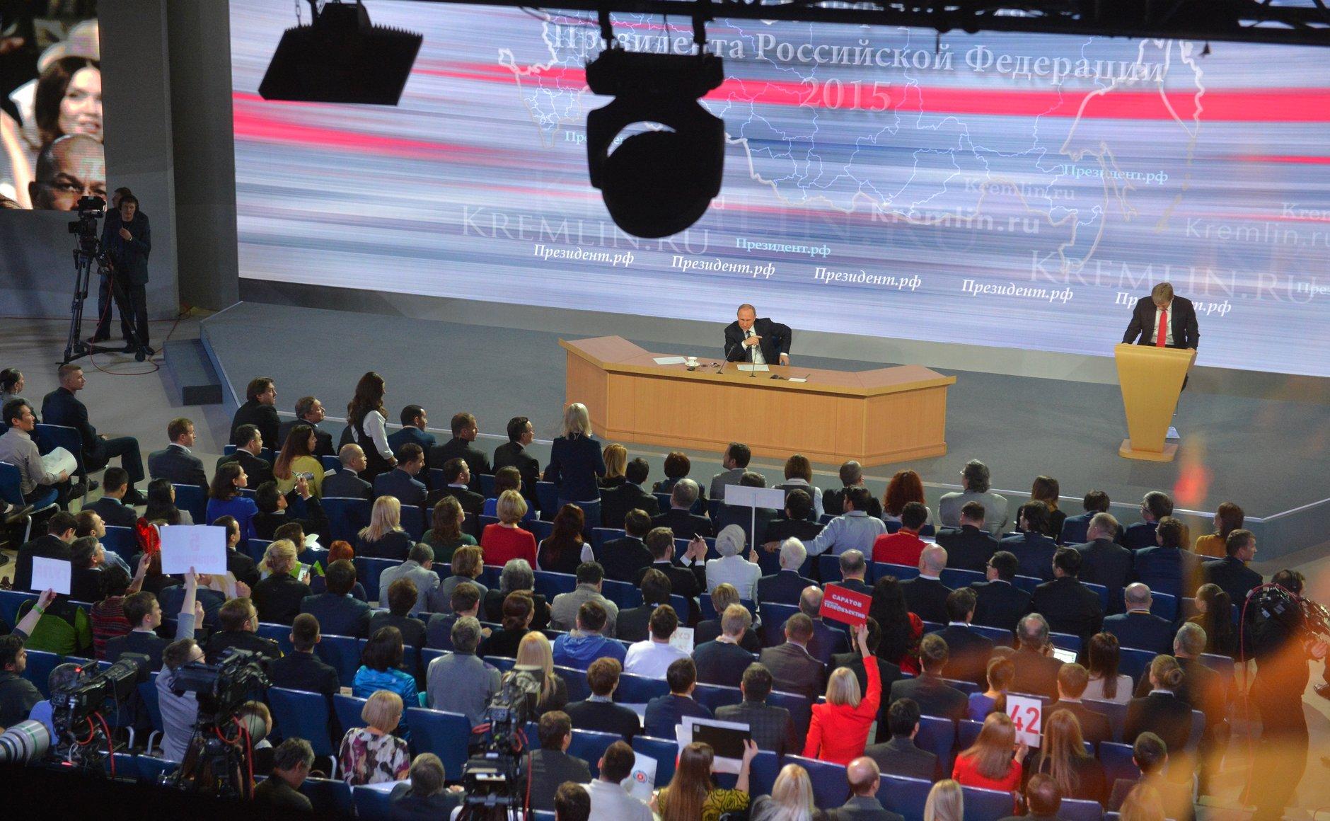 ежегодная пресс конференция владимира путина 17 декабря 2015