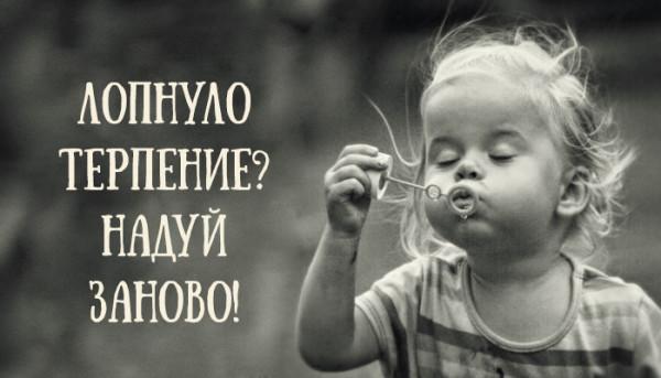 http://ic.pics.livejournal.com/sobirinter/44833151/45162/45162_600.jpg