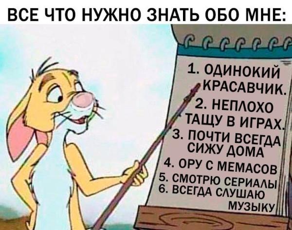 яоспнс