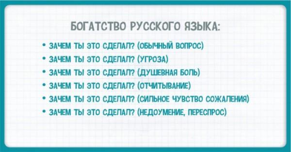 yzik_ru_7