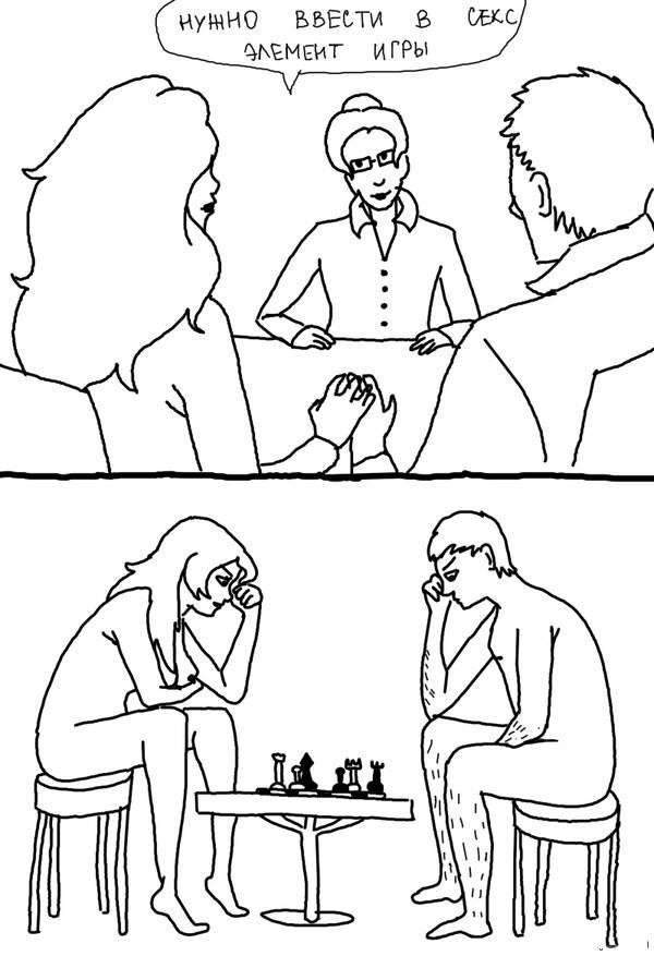 Игры с елементами секса