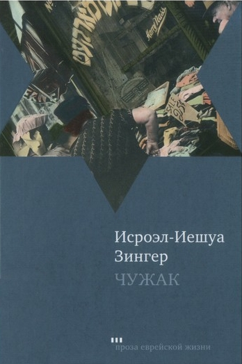cover_213043