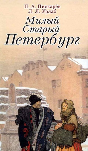 cover_207590