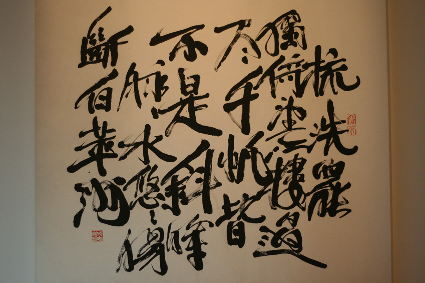 hong-kong-museum-of-art5
