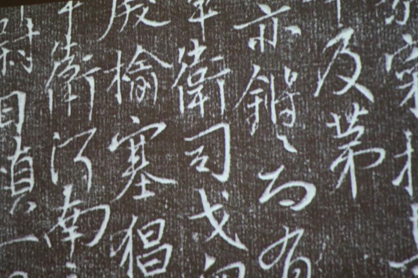 hong-kong-museum-of-art4