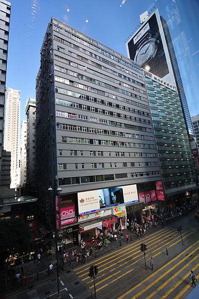 398px-13-08-08-hongkong-by-RalfR-084