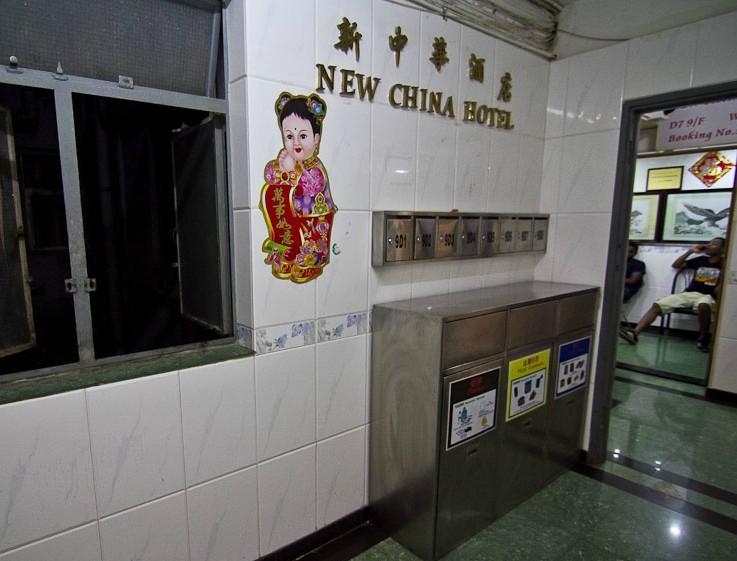 gonkong-gestahaus-new-china-yan-yan-06