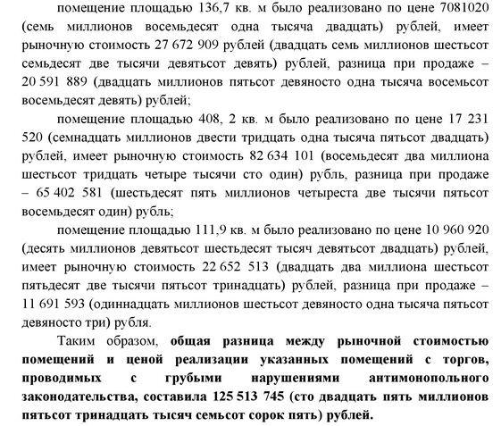 наличии статья 159 ч 4 ук рф суевериях собрана