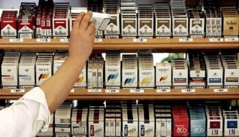 Напитки табачные изделия pons одноразовые электронные сигареты сколько затяжек
