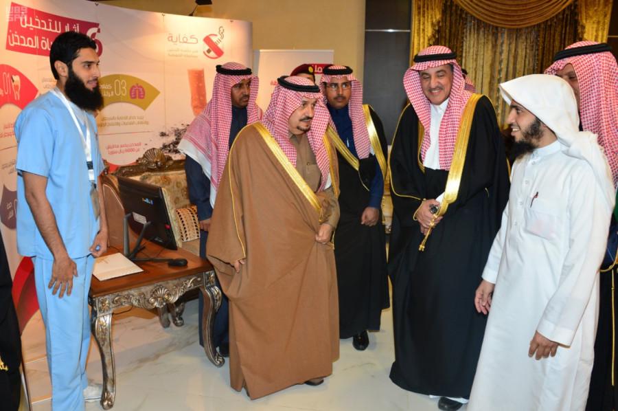 Губернатор провинции Эр-Рияд торжественно открыл компанию «аль-Кууайайя — округ без курения»