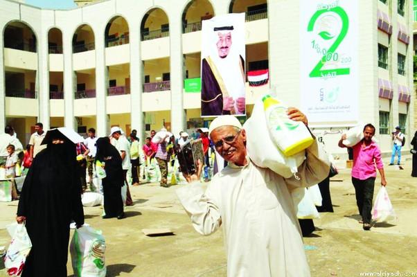 Центр гуманитарной помощи им.Короля Салмана предоставил помощи на 680 млн.$