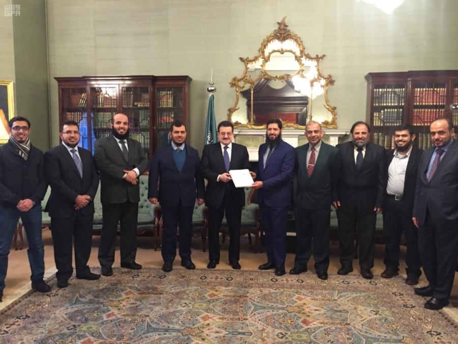 Посол Служителя Двух Святынь в Соединённом Королевстве принял членов Комиссии по вакфу Торгово-промышленной палаты Восточной провинции