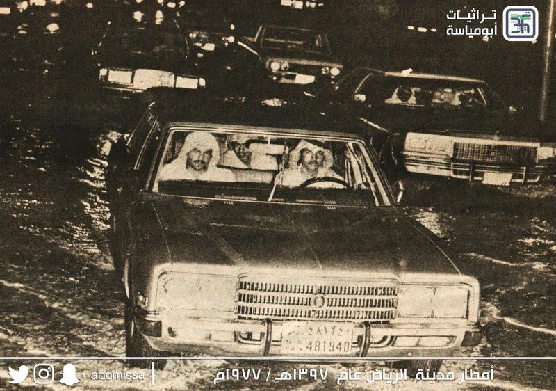 Эр-Рияд во время дождей в 1977г.
