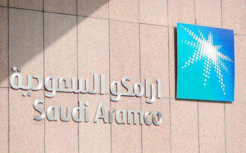 Bloomberg: компания АРАМКО рассматривает возможность продажи акций подданным со скидкой