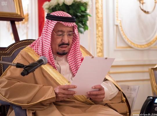 Служитель Двух Святынь принял саудийских студентов, обучающихся в Японии