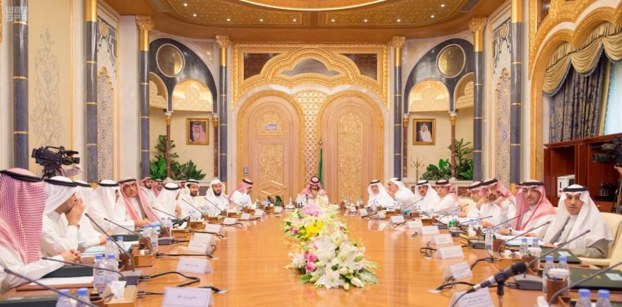 Его Высочество заместитель наследного принца провёл заседание Совета по экономике и развитию
