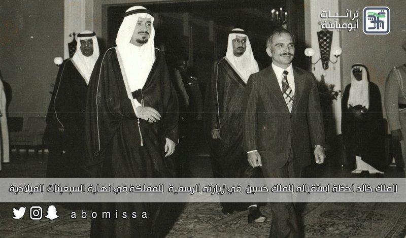 84 года саудийско-иорданских отношений в фотографиях