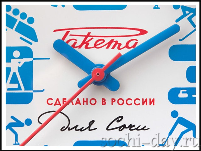 Олимпийские часы с советским шармом