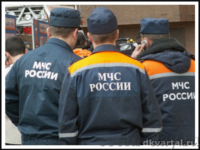 В Сочи на время Олимпиады будут стянуты 12 тысяч спасателей МЧС