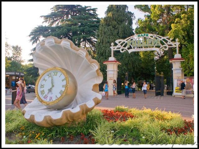 «Ривьере» — старейшему парку Сочи — 115 лет