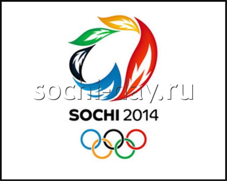 Безопасность на олимпиаде