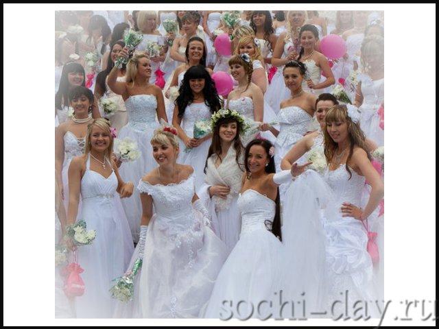 Из Сочи в горы «сбежит» 15 невест