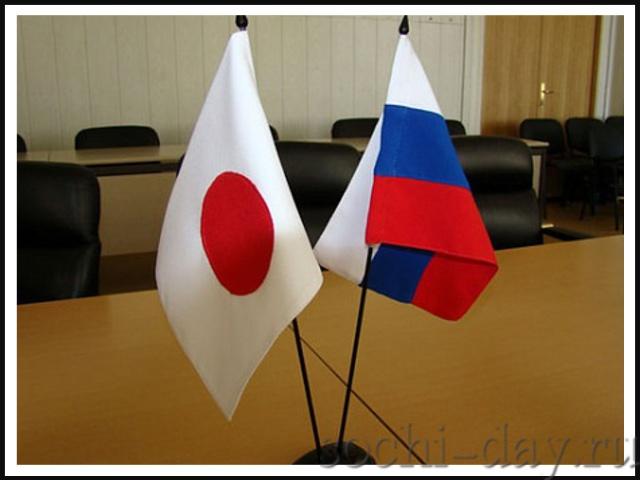Японцы попросили у сочинцев поддержки