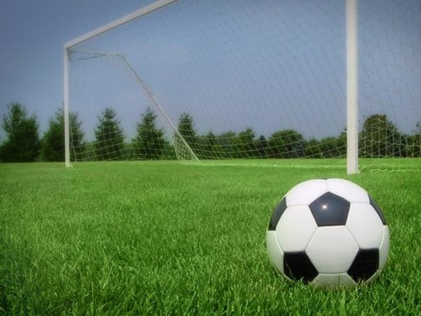 область футбол