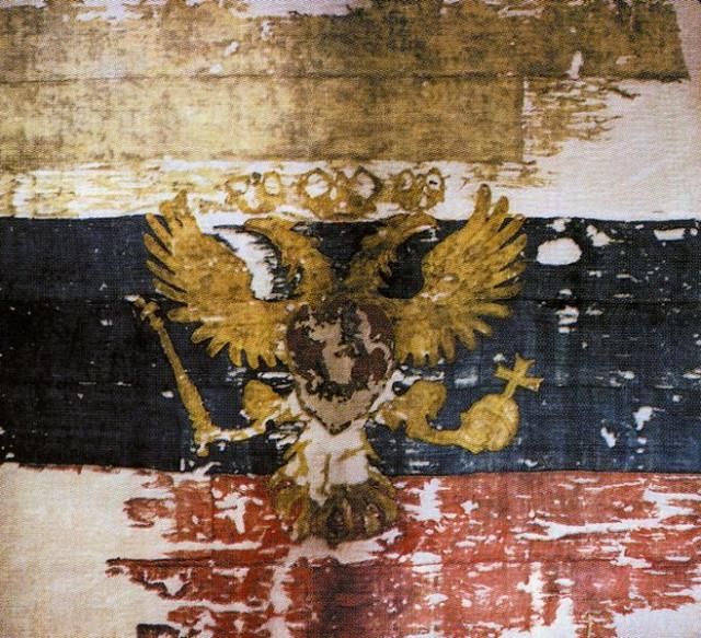 флаг царя
