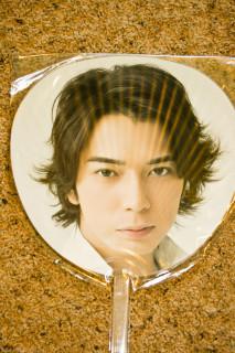 05 // jun uchiwa: front